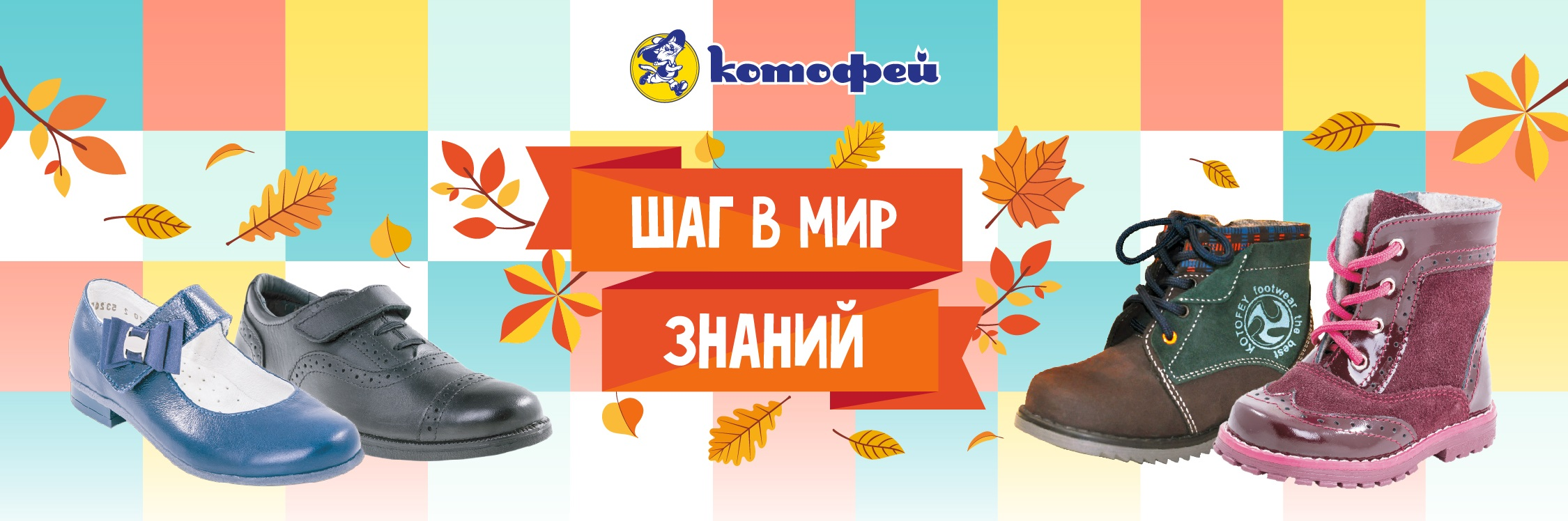 Размер обуви 10 какой русский