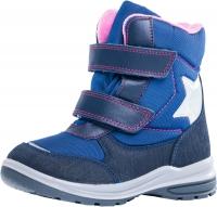 10f339092399 Детская обувь оптом от производителя в Москве   Компания «КРЕДО»
