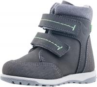 c957a6ad8 Детская обувь оптом от производителя в Москве | Компания «КРЕДО»